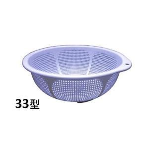新輝合成 トンボ アシストフラワーざる33型・ブルー|sp2d