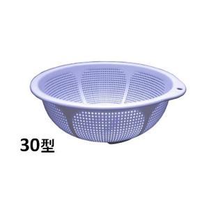 新輝合成 トンボ アシストフラワーざる30型・ブルー|sp2d
