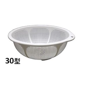 新輝合成 トンボ アシストフラワーざる30型・ベージュ|sp2d
