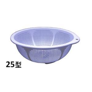 新輝合成 トンボ アシストフラワーざる25型・ブルー|sp2d