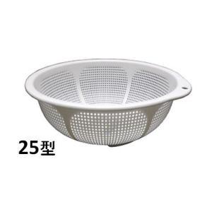 新輝合成 トンボ アシストフラワーざる25型・ベージュ|sp2d
