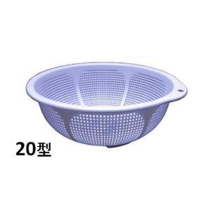 新輝合成 トンボ アシストフラワーざる20型・ブルー|sp2d