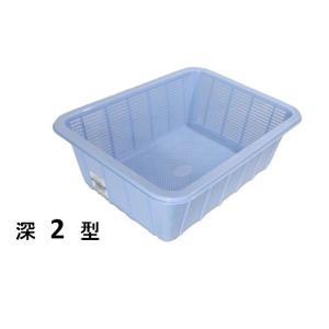 新輝合成 トンボ アシスト角ざる深2型・ブルー|sp2d