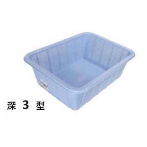 新輝合成 トンボ アシスト角ざる深3型・ブルー|sp2d