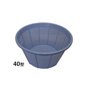 新輝合成 トンボ アシストざる40型ブルー|sp2d