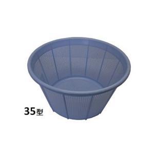 新輝合成 トンボ アシストざる35型ブルー|sp2d