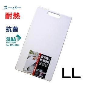新輝合成 トンボ スーパー耐熱 抗菌クッキングまな板・LL  sp2d