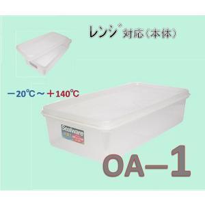 新輝合成 トンボ シールウェア OA-1 sp2d