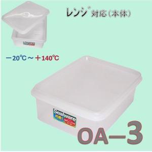 新輝合成 トンボ シールウェア OA-3 sp2d