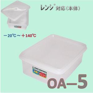 新輝合成 トンボ シールウェア OA-5 sp2d