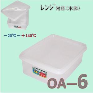 新輝合成 トンボ シールウェア OA-6 sp2d