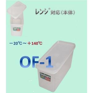 新輝合成 トンボ シールウェア OF-1 sp2d