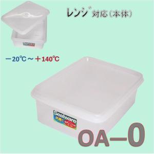 新輝合成 トンボ シールウェア OA-0 sp2d