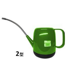 新輝合成 プラントピッチャー・2型グリーン sp2d