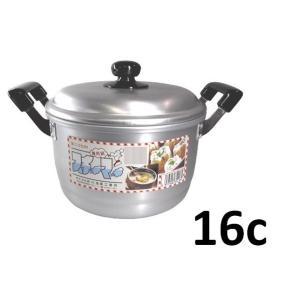 前川金属 兼用鍋16c 【蒸し器 セイロ】