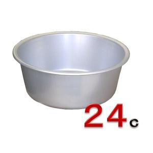 前川金属  アルミ湯桶 シルバー・24c 【洗い桶・洗桶】 sp2d