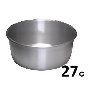 前川金属 ニュー アルミ洗桶 シルバー・27c sp2d