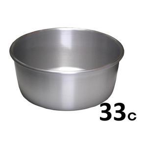 前川金属 ニュー アルミ洗桶 シルバー・33c sp2d