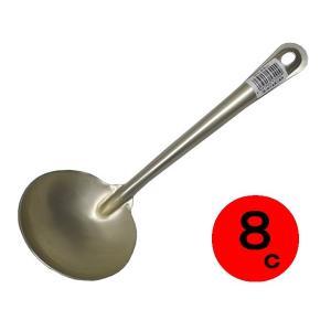 前川金属 アルミ お玉杓子・中・8cm・70cc|sp2d