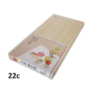 木のまな板22c 【クッキングボード まないた マナ板】 sp2d
