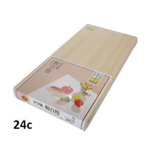 木のまな板24c 【クッキングボード まないた マナ板】 sp2d