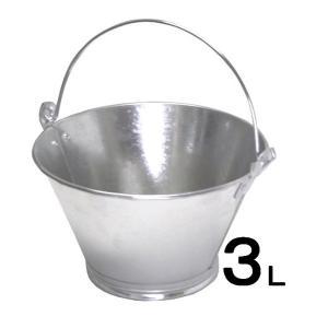 トタンバケツ朝顔型 チビバケツ 31−5型(3L)|sp2d
