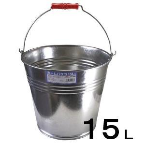 トタンバケツ桶型1号・18型(15L)|sp2d