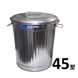 金属製 トタン ダストペール・45型 【屑入れ 保存容器】 【業務用 大型 屑入れ ごみ箱 ゴミ入れ】|sp2d