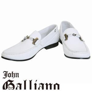 【ブランド】John Galliano/ジョンガリアーノ 【品番JGH1251_DA 【付属品】BO...