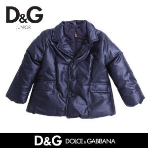 DOLCE&GABBANA ドルチェアンドガッバーナ D&G ディーアンドジー 中綿 ボタン ジャケ...