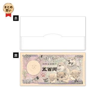 [まとめ買い] 豆柴紙幣 【抗菌】マスクケース 3枚入 (×3セット)|space-factory