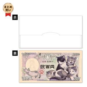 [まとめ買い] 子猫紙幣 【抗菌】マスクケース 3枚入 (×3セット)|space-factory