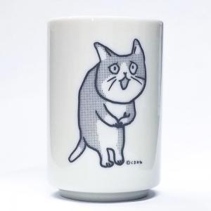 「これからしかられるネコ」陶器ゆのみ|space-factory