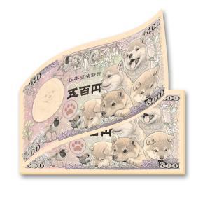 豆柴紙幣フルカラーメモ帳|space-factory