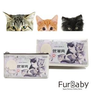 子猫紙幣 合皮財布|space-factory