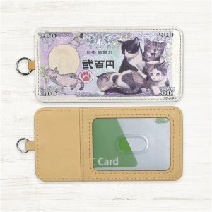 子猫紙幣 パスケース|space-factory