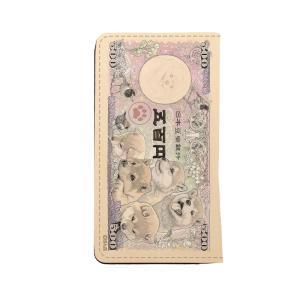 豆柴紙幣 手帳型スマホケース|space-factory
