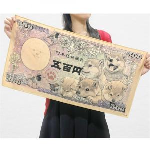 【11/11発売】豆柴紙幣 フェイスタオル