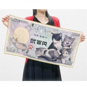子猫紙幣 フェイスタオル|space-factory