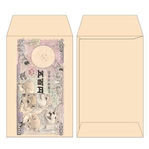 豆柴紙幣 ポチ袋(4枚入り)|space-factory