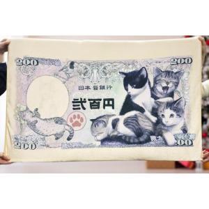 子猫紙幣 ブランケット|space-factory