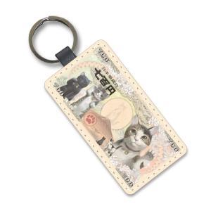 招福・猫紙幣 合皮キーホルダー|space-factory