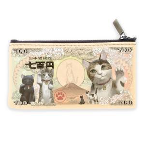 招福・猫紙幣 小銭入れ|space-factory