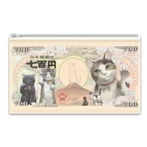 招福・猫紙幣フラットポーチ|space-factory