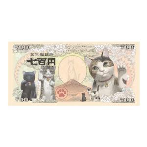 招福・猫紙幣ハンカチ|space-factory