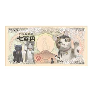 招福・猫紙幣ヴィジュアルタオル|space-factory