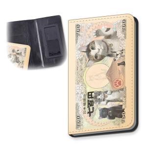 招福・猫紙幣手帳型スマホケース (L)|space-factory