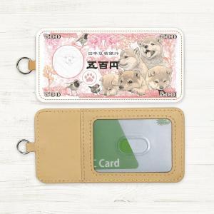 豆柴紙幣 パスケース[ピンク]|space-factory