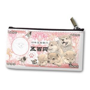 豆柴紙幣 小銭入れ[ピンク]|space-factory