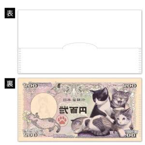 子猫紙幣 【抗菌】マスクケース 3枚入|space-factory